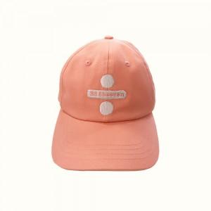 ÷ Pink Dad Cap